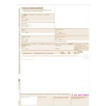 Begeleidingsbrief handset 4 voud (500 ex.) indruk naar keuze